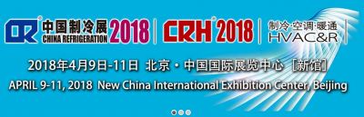 China Refrigeration 2018